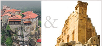 Great Tours: Greece and Turkey, from Athens to Istanbul  & Classical Archaeology of Ancient Greece and Rome (Set)