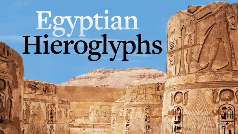 Egyptian hieroglyphs course