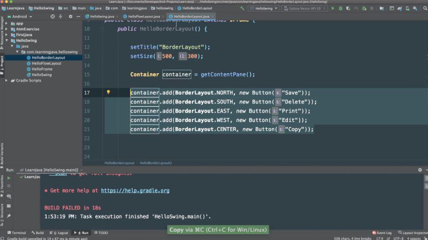 Java Swing: FlowLayout