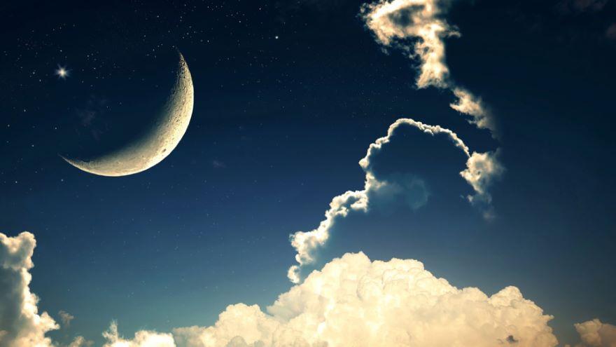 The Lunar Crescent and the Islamic Calendar