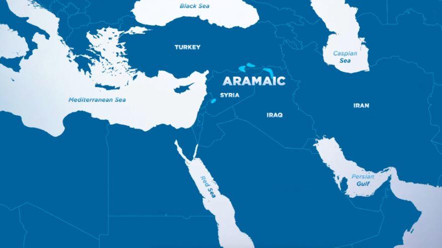 A for Aramaic