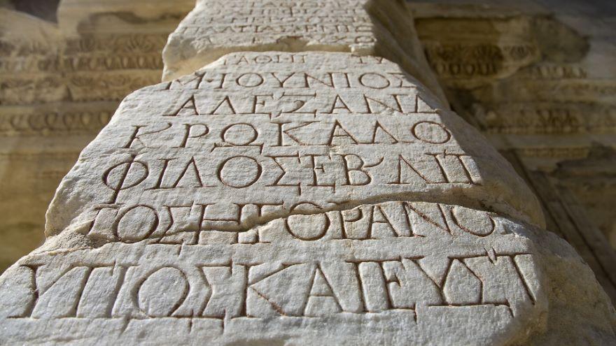 G for Greek Alphabet