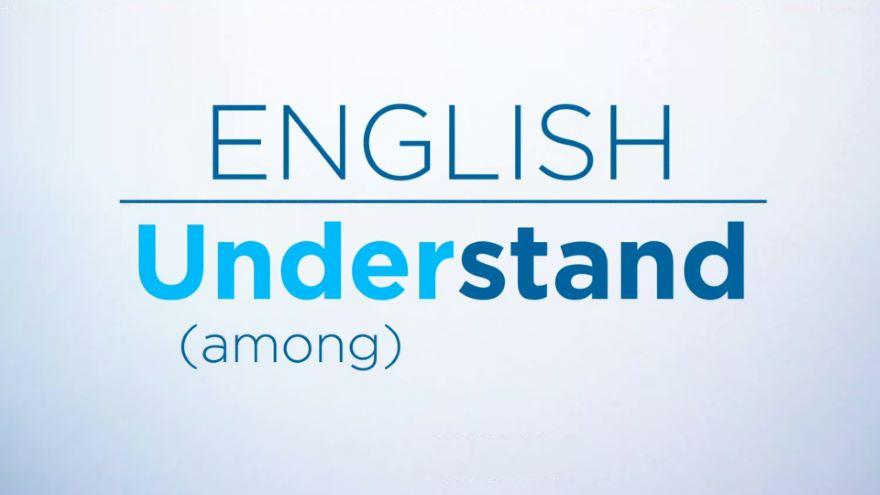 U for Understand