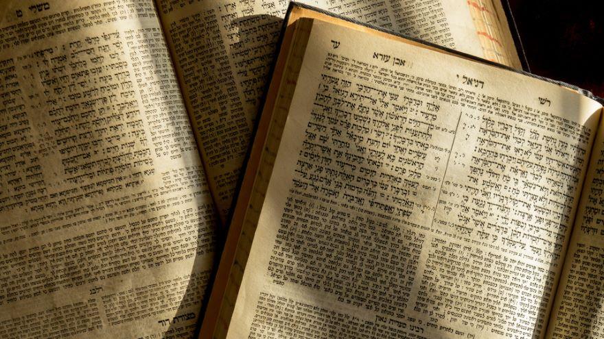 Studying Biblical Hebrew