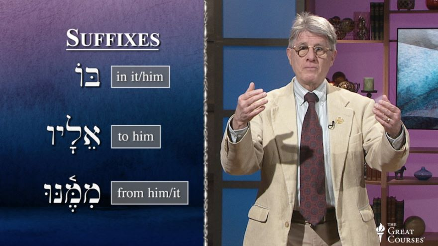 Hebrew's Object Suffixes
