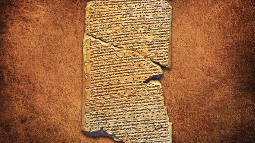 Early Pagan Religion in Mesopotamia