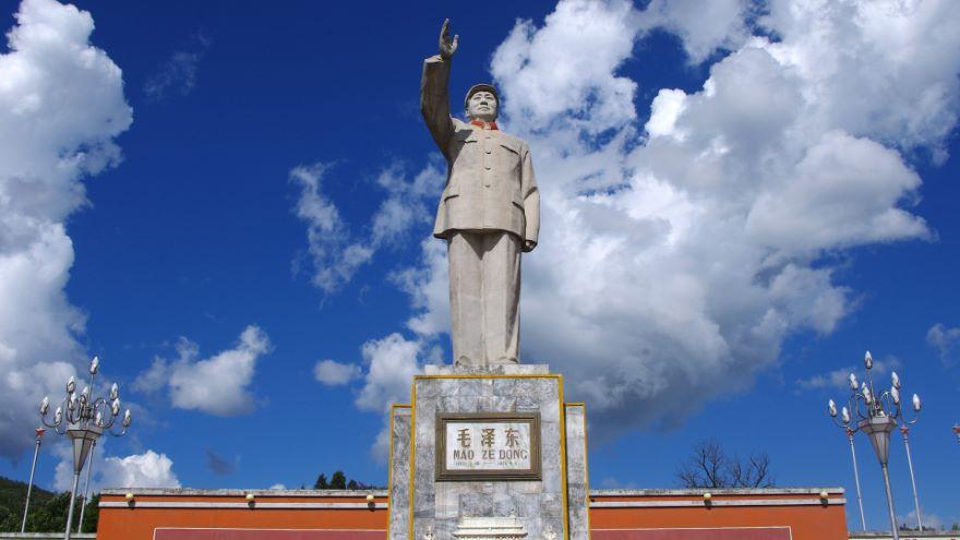Mao Zedong and Communist China