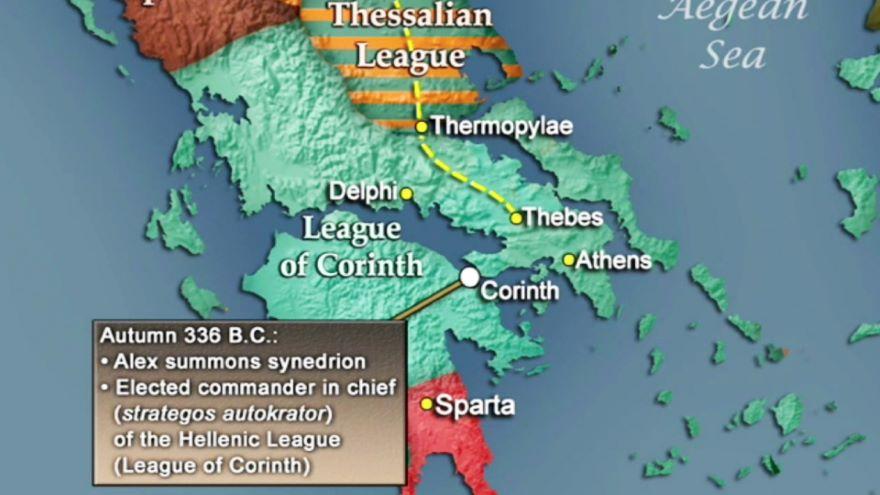 Securing the Inheritance, 336-335 B.C.