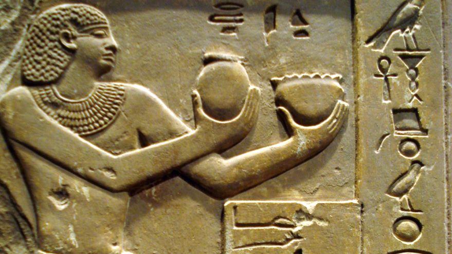 The Middle Kingdom-Dynasty XI