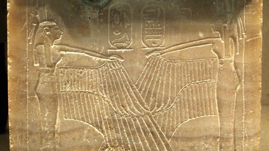 Dynasty XXII-Egypt United