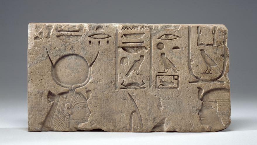 Dynasty XXVI-The Saite Period