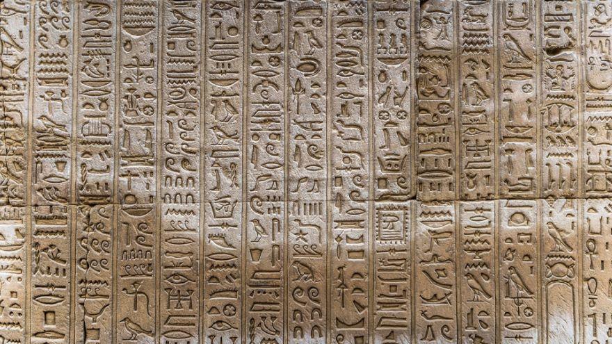 The Ancient Egyptian Alphabet