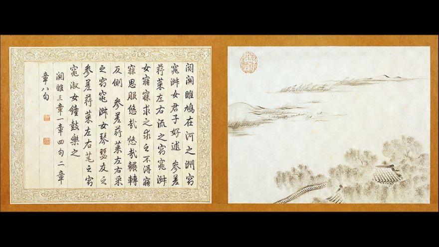 The Zhou and the Mandate of Heaven