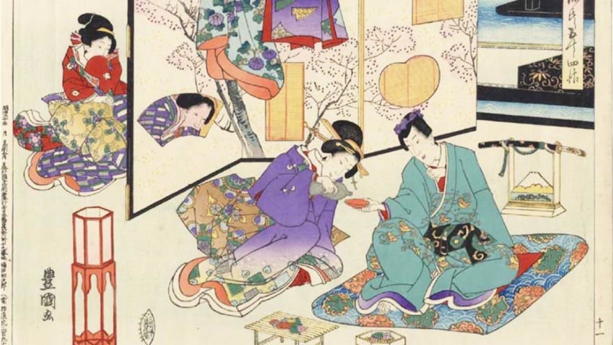 Japan-The World of the Heian