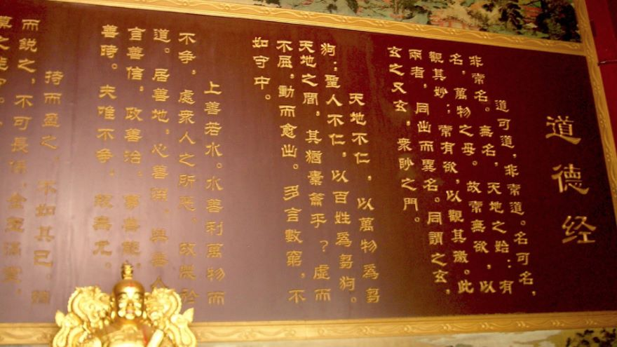 Daodejing-The Dao of Life and Spontaneity