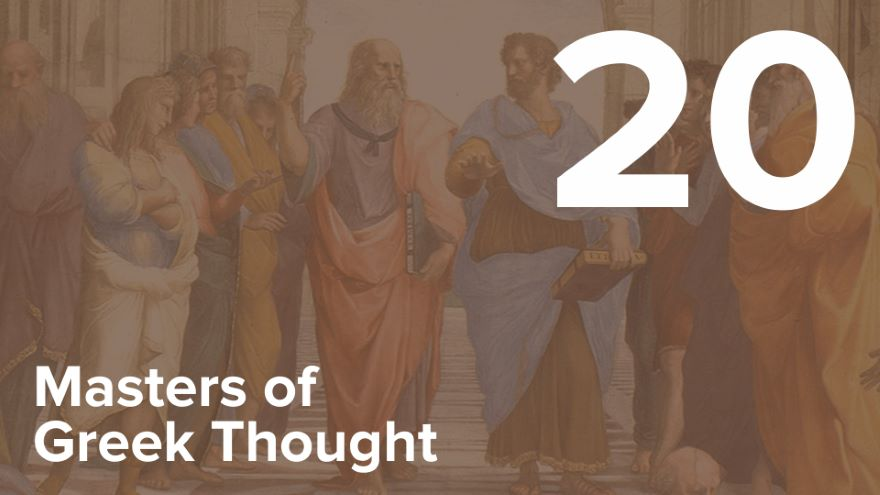 The Trial of Socrates I - Euthyphro