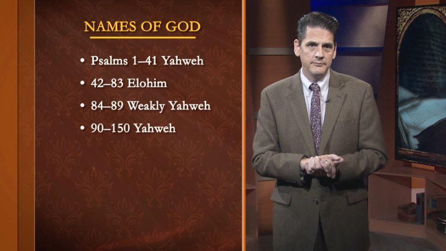 How Scholars Study Psalms