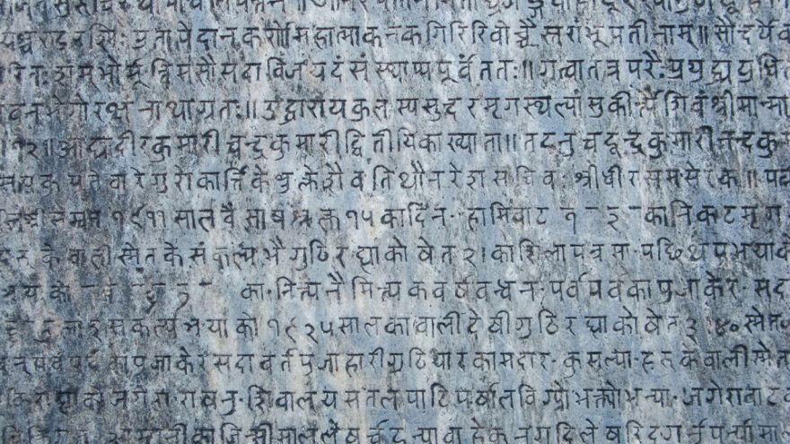 What Is Heard-Upanishads