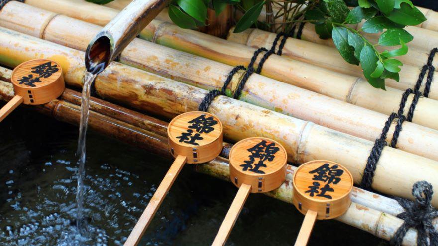 Related Traditions-Shinto and Tenrikyo
