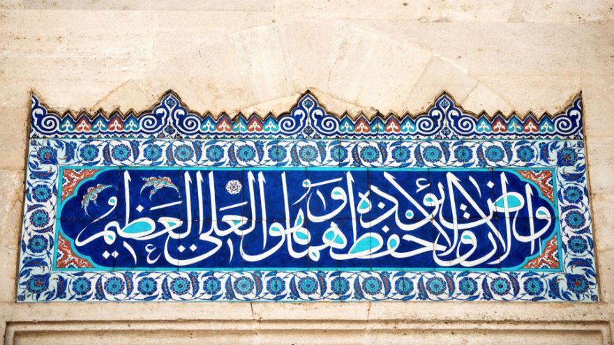 Islam and Scriptural Recitation
