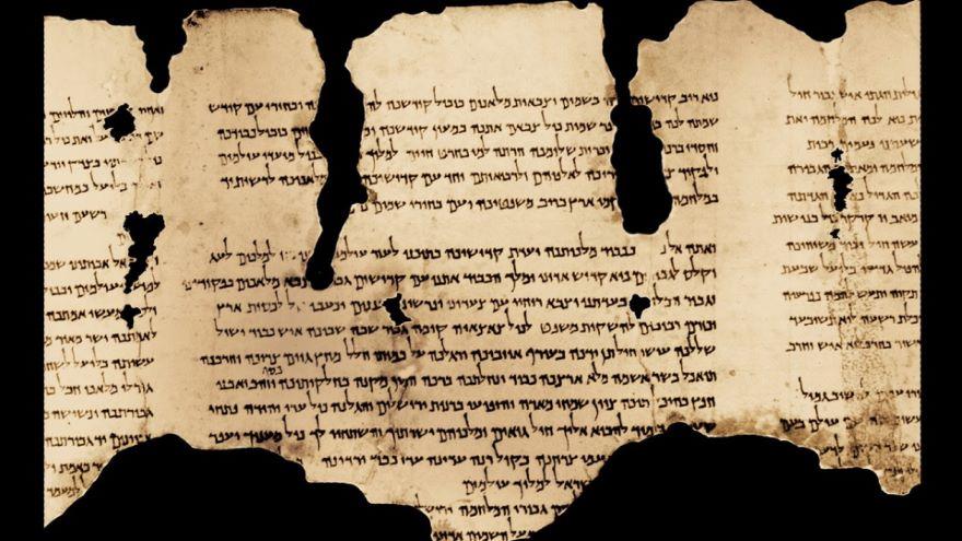 The Dead Sea Scrolls: Earliest Hebrew Bible