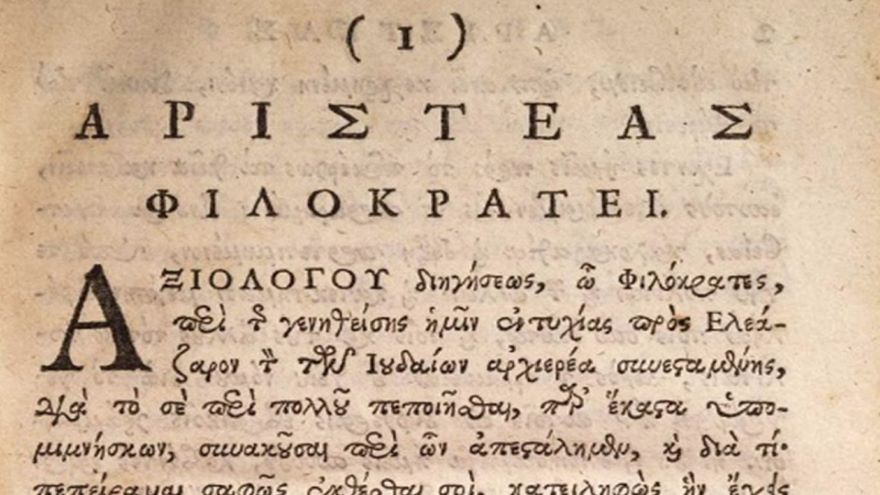 The Hebrew Scriptures and the Septuagint