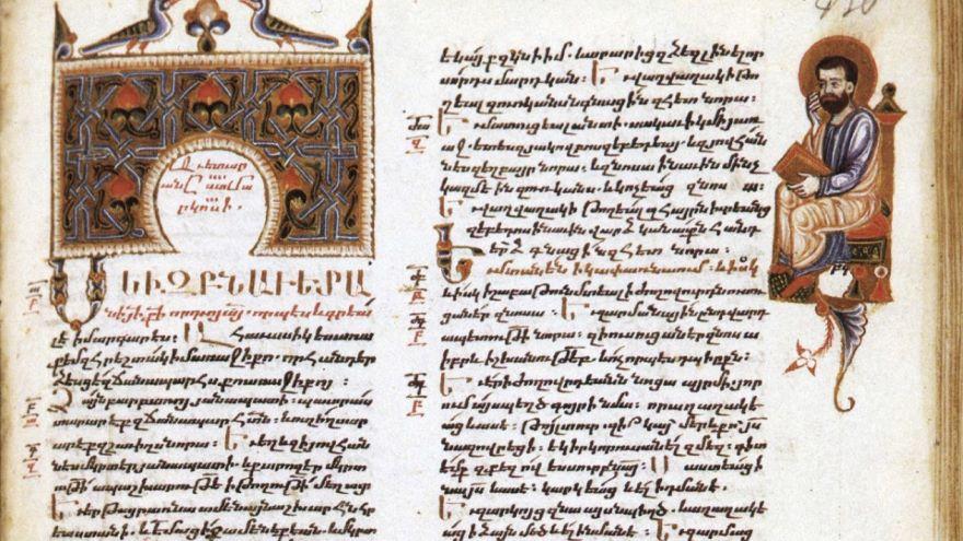 The Earliest Gospels