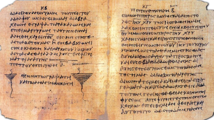 The Other Gospels