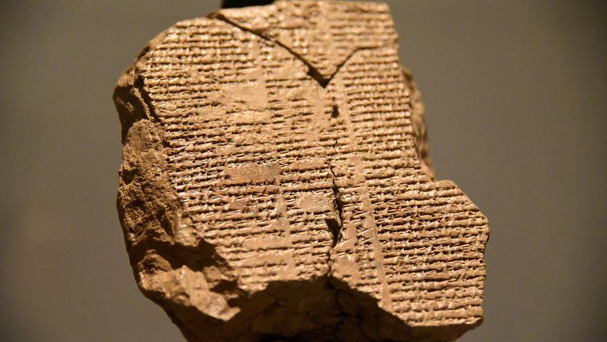 Mesopotamia—The Search for Eternal Life