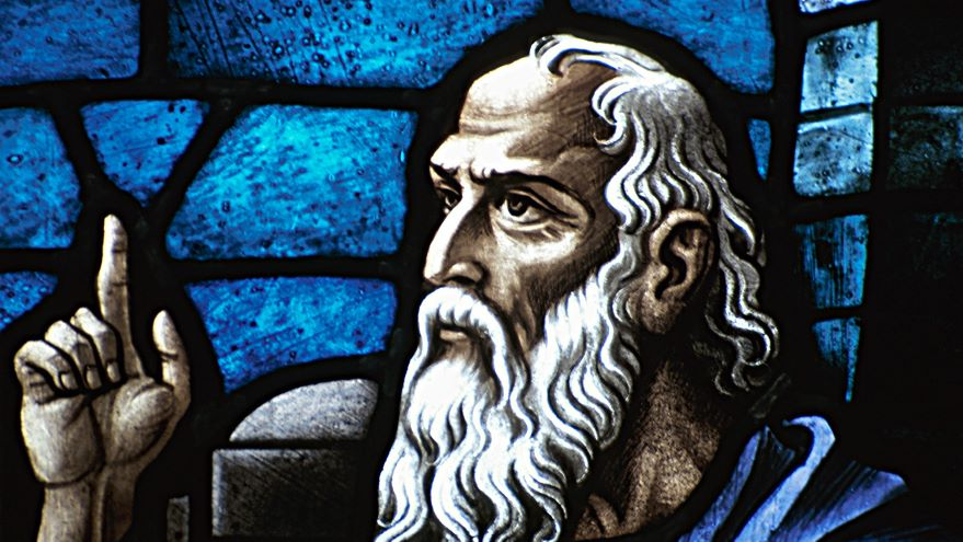 Early Prophecy in Israel