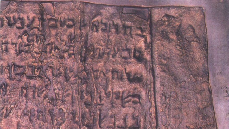 The Enigma of the Copper Scroll