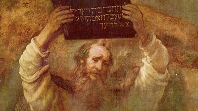 Ancient Judaism