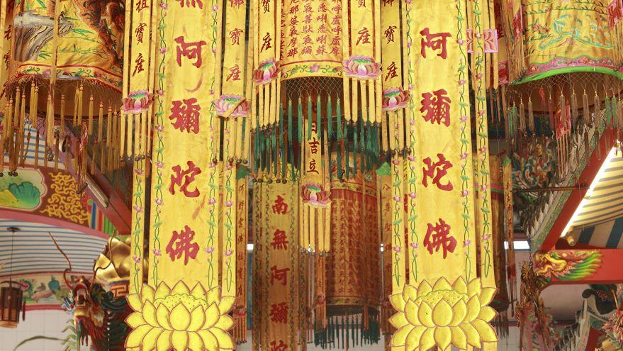 The Origins of Chinese Buddhism
