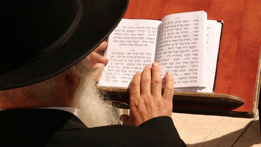 Judaism-God, Torah, and Covenant