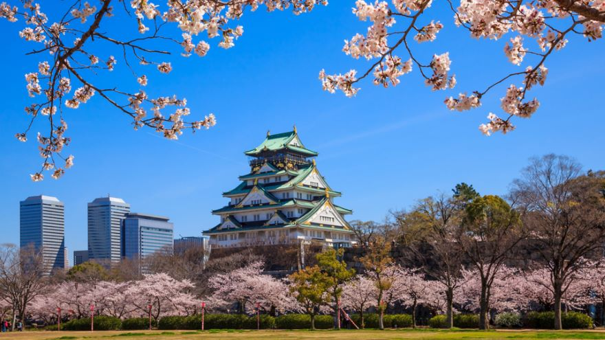Japan: A Globally Engaged Island Nation