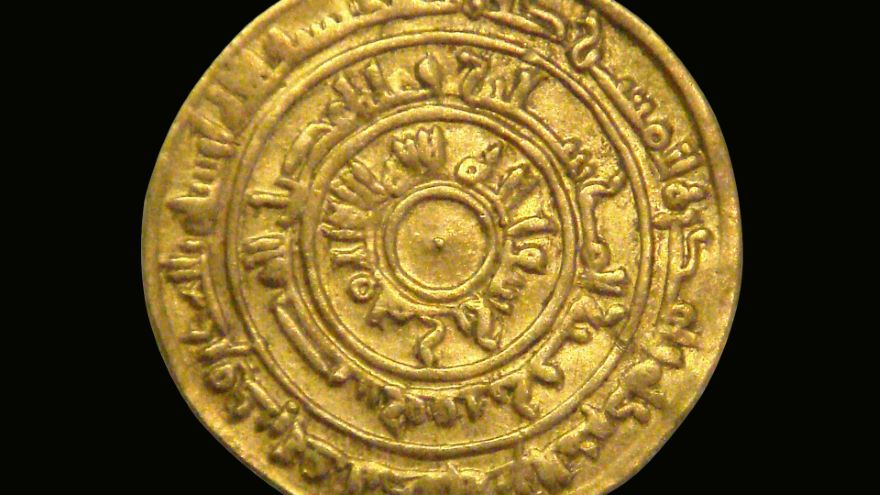 The Fatimids of Cairo - 969