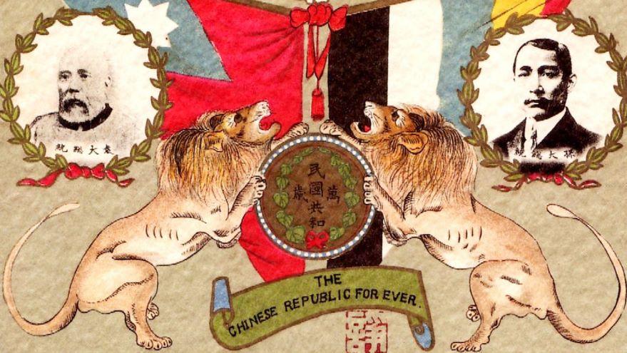 The Failed Republic, 1912-1919