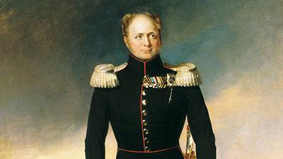 Alexander I-Imagining Reform