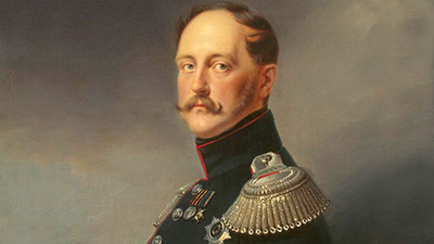 Nicholas I-Orthodoxy, Autocracy, Nationality