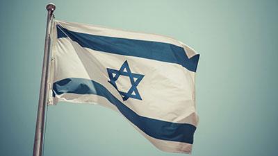 Truman & the Creation of Israel